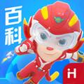 洪恩百科app1.0.0