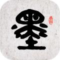 墨趣书法app最新版田英章2.3.5手机版