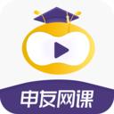 申友网课app最新版v1.0.0安卓版