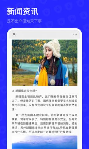 无痕搜软件安卓版1.0最新版截图1