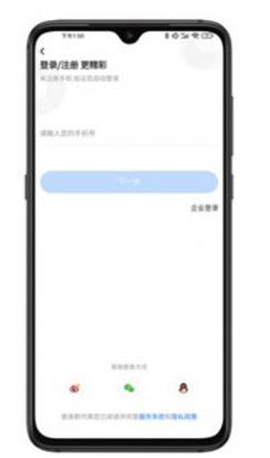 拣课网app最新版1.0.0免费版截图0