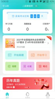 种子课堂官方版1.0.01手机版截图2