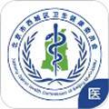 健康西城医生端app2.1.2.348安卓版