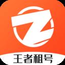 乐享租号安卓版v3.1.0官方版