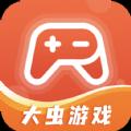 大虫游戏安卓正式版APPv8.2.8最新版