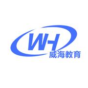 威海专技培训官方版v1.3.6最新版