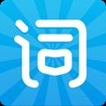 沪江开心词场最新官方版v6.13.0正式版