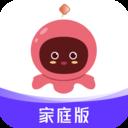 章鱼AI家庭版appv1.0.1安卓版