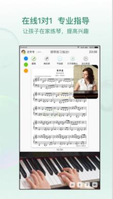 天天陪练app官网版3.1.0升级版截图0