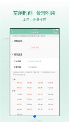 天天陪练app官网版3.1.0升级版截图1