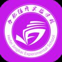 德新e校园appv1.0.0官方版