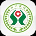 四川农信手机银行最新版本v3.0.32官方版