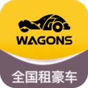 光速超跑租车appv3.9.3最新版