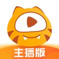虎牙助手APP主播版v5.1.42最新版
