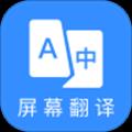 芒果游戏翻译官网版v1.9.7最新版