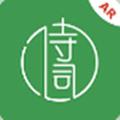 AR戏唐宋app免费版1.0.0安卓版