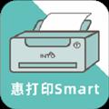 惠打印Smart app3.5官方版