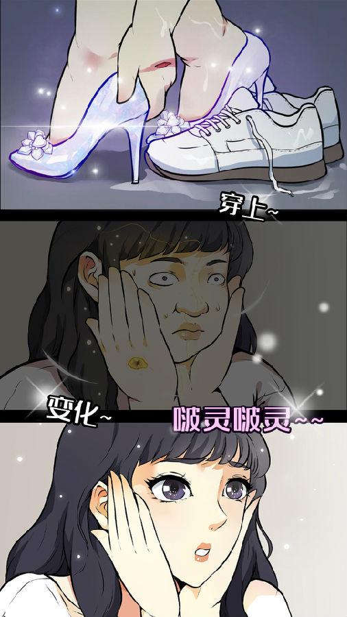 微博动漫app官方版