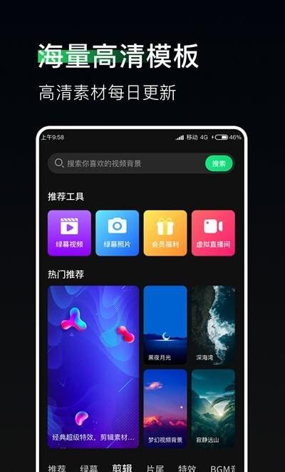 豆荚直播助手app