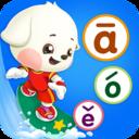 哆哆拼音app官方版1.0.3