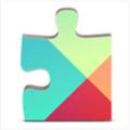 谷歌play服务框架2021最新版本(google play services)v21.30.58 官方安卓版