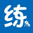 新华E练appv1.0.1安卓版