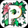 Paint.ly数字涂色APPv2.6.7正式版