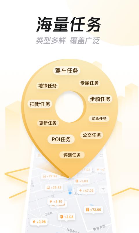 企鹅汇图官网最新版v3.8.0正式版截图1