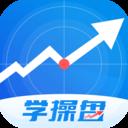操盘一点通app官方版v1.0.1安卓版