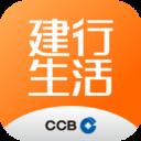 建行生活app官方版v1.1.0安卓版