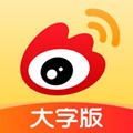 微博大字版appV1.0.1 iOS手机版