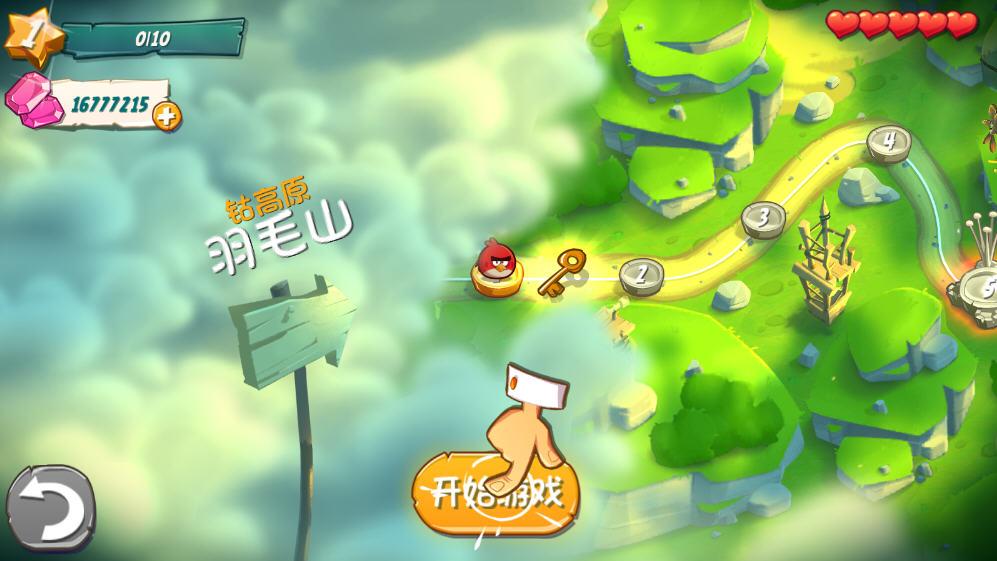 愤怒的小鸟2破解版最新版v2.56.2安卓版截图2