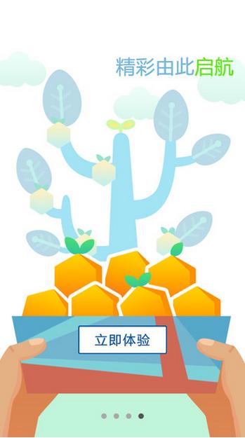 万门大学官方appv7.4.3 安卓版截图3