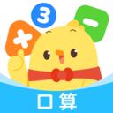 叫叫口算app手机版v1.3.1最新版