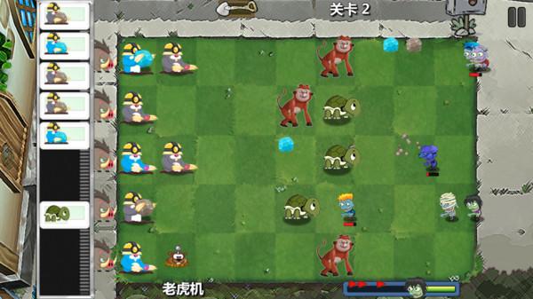 动物大战僵尸(中文版)v1.0.2正式版截图0