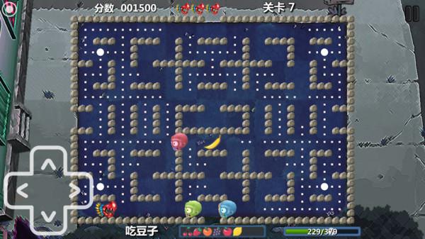 动物大战僵尸(中文版)v1.0.2正式版截图1