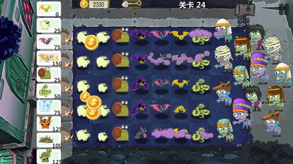 动物大战僵尸(中文版)v1.0.2正式版截图2
