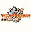 武器店物�Z手�C完整版v1.0最新版