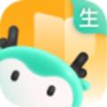 青小鹿课堂学生版APPv3.1.1正式版