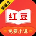 红豆小说全文免费阅读v3.2.3正式版