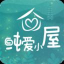 纯爱小屋app手机软件v1.1.3最新版