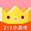211小游戏app最新版v2.0.15官方版
