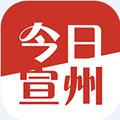 今日宣州appv1.0.4安卓版