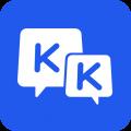 KK键盘最新版本v2.0.2.9200正式版