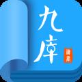 九库阅读免费小说APPv7.4.0最新版