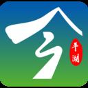 今平湖appv3.1.13官方版