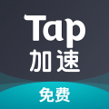Taptap加速器国际版v3.8.1最新版
