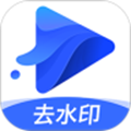 水印宝去水印APP最新版v3.9.1正式版