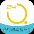 台州银行APP官方最新版v2.0.4.0正式版