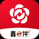 南京银行企业银行app官方版2.0.0安卓版
